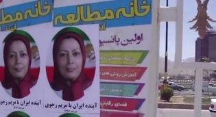 Free Iran activists