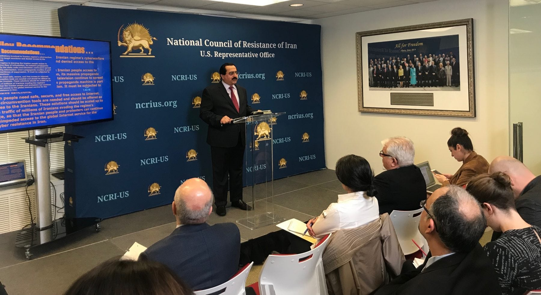 NCRIUS - Cybersecurity and Cyberwarfare Press Conference